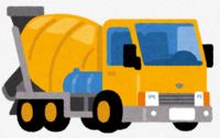 ミキサー車.pngのサムネイル画像