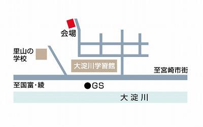 中村様邸広告用地図.jpg