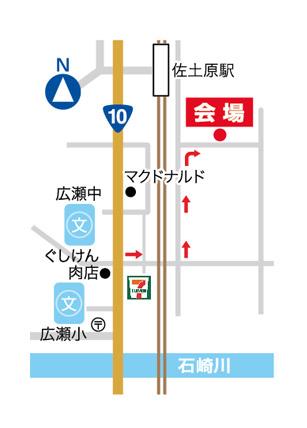 倉永様邸地図.jpg