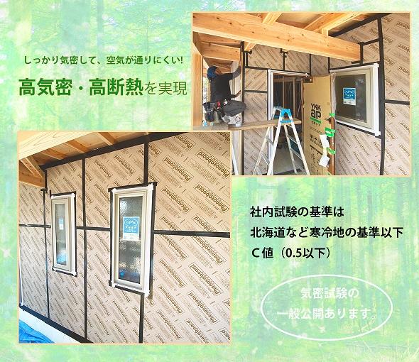 RESIZE_WEBサイト_夏VER_02---.jpg