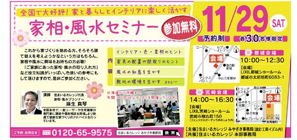 kyunto(2)2014.11.29.jpg